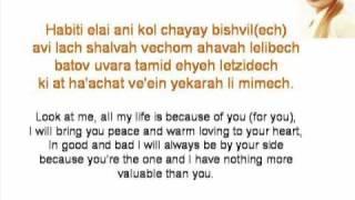 Zehava Ben Ofer Levi Sa