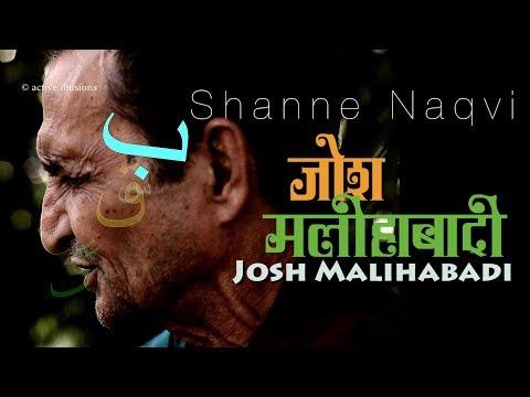 Josh Malihabadi : Shanne Miyan Naqvi in Urdu Studio with Manish Gupta
