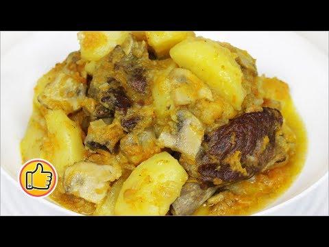 Вкусный Тушеный Картофель с Мясом и Грибами | Braised Potatoes with Meat and Mushrooms
