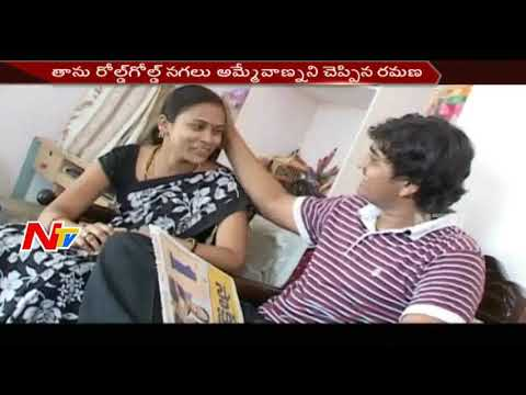 Man Cheats Girl''s Family and flees with Money    Neram Nijam    NTV