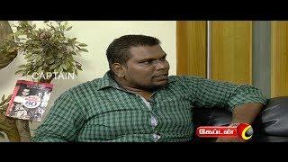 Lyricist karunakaran Interview | Kalaiyum Kalaignanum Kavidhayum | Captain TV