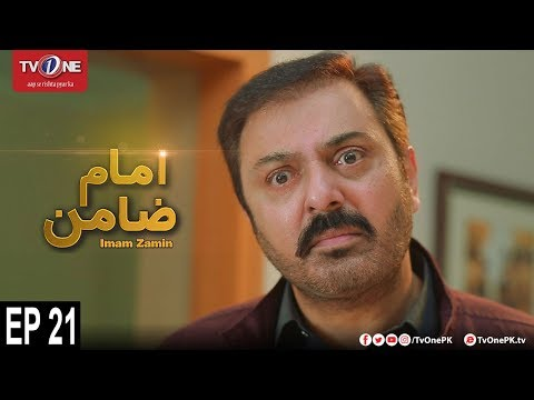 Imam Zamin - Episode 21 - TV One Drama - 15th January 2018