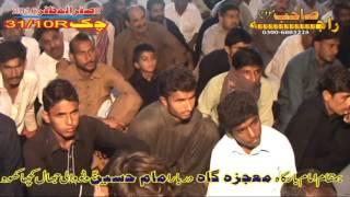 Zakir Ghayoor Sabar Behal