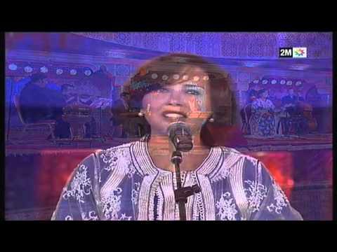 Karima Skalli  كريمة الصقلي - لا إله الا الله