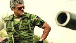 Vivegam Movie opening celebration in RAM MUTHURAM cinemas, Tirunelveli.