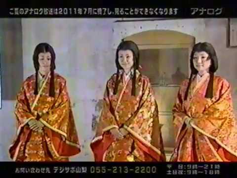 ミス歴女コンテスト2010年
