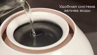 Как залить воду: видеоинструкция для воздухоочистителя-увлажнителя BORK A802 Rain