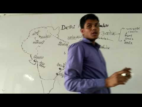 Ancient history-Ashoka(complete topic by map)by Rahul Yadav sir