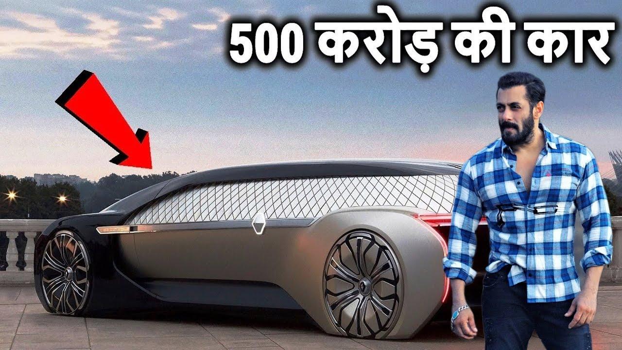 Download लॉकडाउन में दिखी सलमान खान की सबसे महंगी कार ! Salman Khan's most expensive car seen in lockdown!