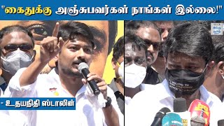 udhayanidhi-stalin-speech-demanding-the-removal-of-vc-surappa-anna-university-hindu-tamil