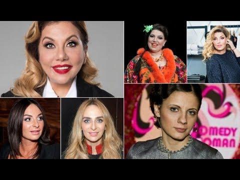 Звезды Comedy Woman тогда и сейчас: как изменились участницы популярного шоу за 10 лет