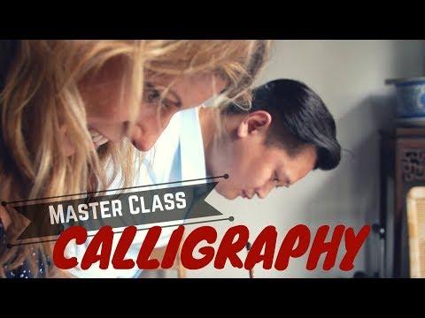 Mastering Calligraphy in Suzhou, China