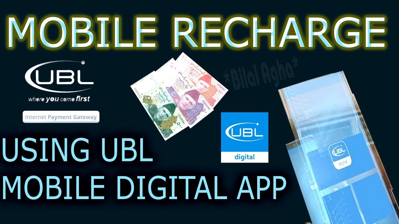 UBL Digital App   Mobile Recharge/Easyload/Netbanking   Any Mobile Numbers  Urdu/Hindi Tutorial