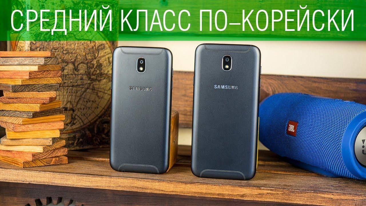 Смотреть Samsung S 5230 Замена Сенсора И Корпуса - Купить Корпус .