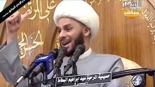 المعاد من هدي القرآن والعترة -١٤-