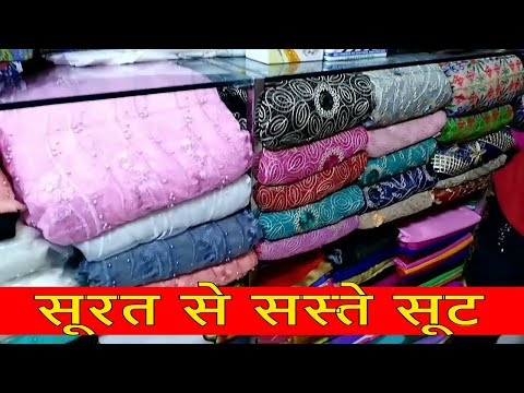 Chindi market in Dombivli | cheapest wholesale market for ladies | hidden place