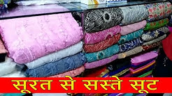 Chindi market in Dombivli | cheapest wholesale market for ladies | Ladies chor bazaar