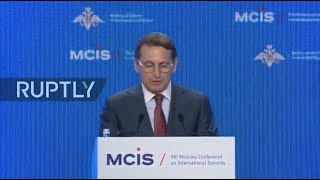 LIVE: 8th International Security Conference continues in Moscow