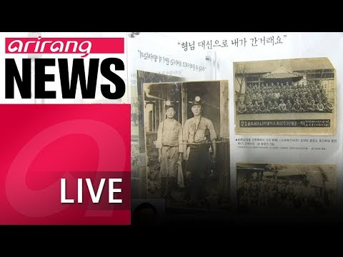 [LIVE/NEWS] S. Korean Supreme Court orders Japanese firm to pay victims of forced labor - 2018.10.31