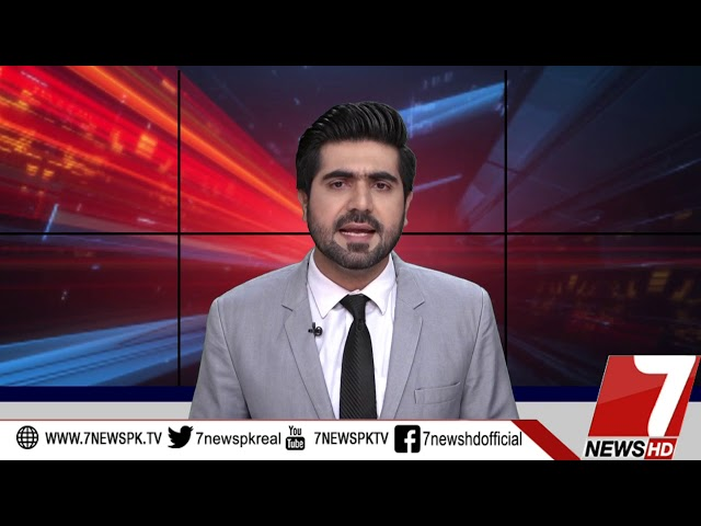 BIG 7 29 October 2019 |7News Official|