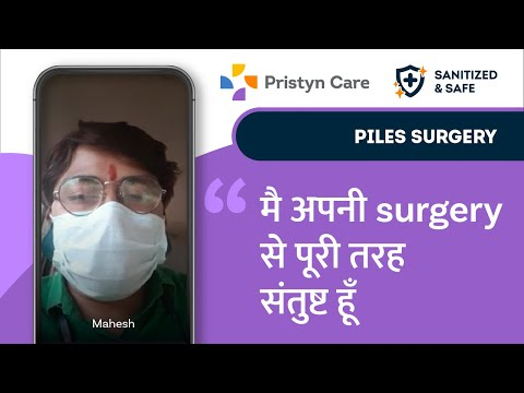 I am fully satisfied with the services I got at @Pristyn Care says Piles Patient   Feedback