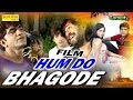 Hum Do Bhagode | Uttar Kumar, Kavita Joshi | Haryanvi Full HD Film 2017 | Sonotek Film