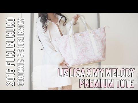 Liz Lisa x My Melody Premium tote 2016 Fukubukuro [Emiiichan]