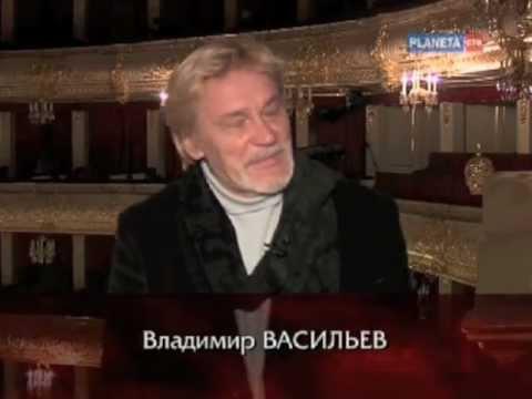 Vladimir Vasiliev about the Bolshoi Theatre