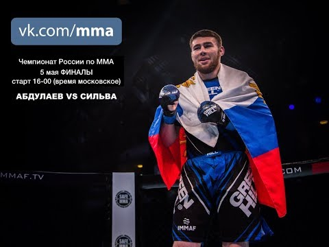 Russian MMA Championship