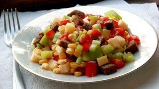 «Пёстрый» Салат из Перца, Сыра и Кукурузы.Очень Вкусный Рецепт