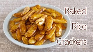 Baked Okaki / Kaki no tane (Rice Crackers) 柿の種風♪ 焼…