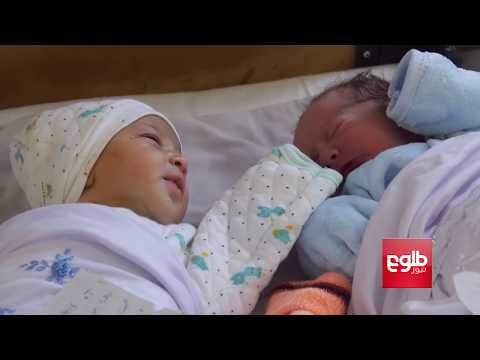 FARAKHABAR: Afghanistan Third Most Dangerous Place For Newborns