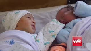 FARAKHABAR: Afghanistan Third Most Dangerous Place For Newborns