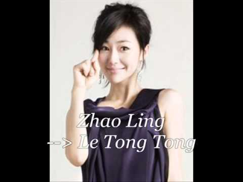 Ju Se Qi Qiu- Single Princess And Blind Dates Engding Song