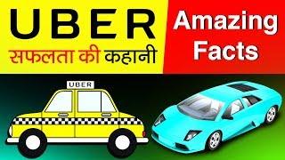 Uber Success Story in Hindi   Travis Kalanick & Garrett Camp Biography   Taxi Technology Company