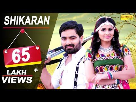 Vicky Kajla New Haryanvi Song 2018 - Shikaran | Bani Kaur, Vijay Varma | Raj Mawer | Andy Dahiya