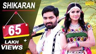 Shikaran | Vicky Kajla | Raj Mawar | Bani Kaur, Vijay Varma | Latest Haryanvi Songs Haryanavi 2018