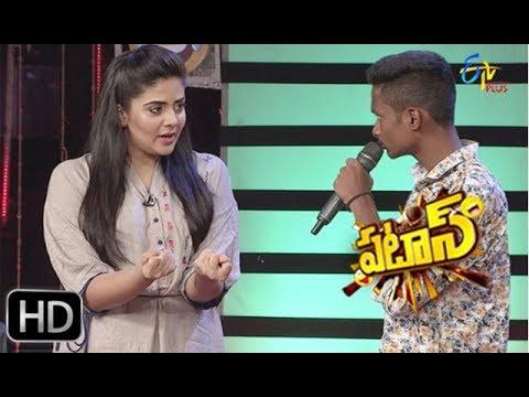 Patas | Punch Pataaka | 18th July  2018 | ETV Plus