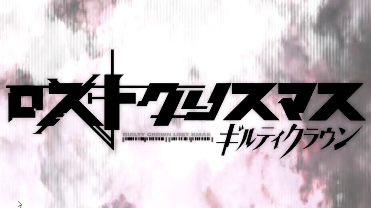 Guilty Crown: Lost Christmas - PC Demo [ENG] - YouTube