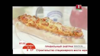 Багет запеченный с ветчинной и сыром