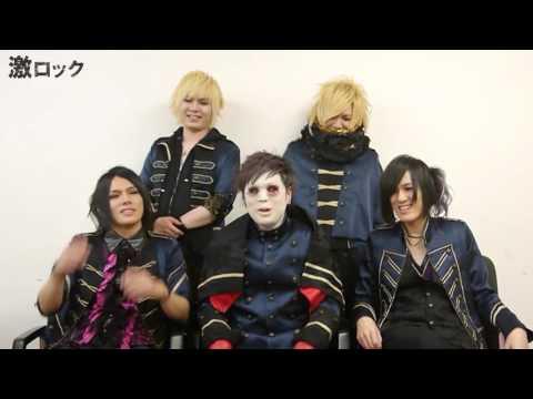 NoGoD、ニュー・シングル『Missing』リリース!―激ロック動画メッセージ
