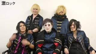 NoGoD、ニュー・シングル『Missing』リリース!—激ロック動画メッセージ