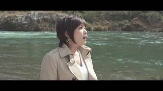 大城バネサ - 長良川悲恋