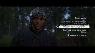 Kingdom Come Deliverance: Игра с дьяволом - Не убивать лесорубов (Все варианты диалогов)