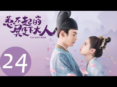 ENG SUB [Imperfect Love] EP21——Starring: Zhou Xun, Huang Jue, Kara Hui from YouTube · Duration:  36 minutes 4 seconds