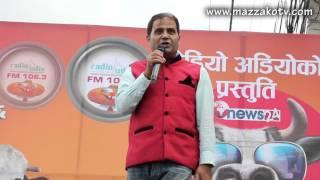 Manoj Gajurel Comedy ||  Gaijatra || मनोज गजुरेलको कमेडी || Mazzako TV
