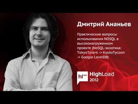 Мамба Антоненков Дмитрий