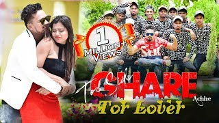 Tor Side Ghare Achhe Tor Lover FULL VIDEO (Jasobant Sagar) Sambalpuri ll RKMedia