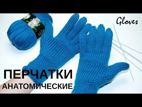 Как связать перчатки двумя спицами видео