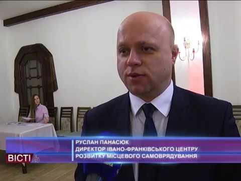 Об'єднані громади навчали користуватися Prozorro